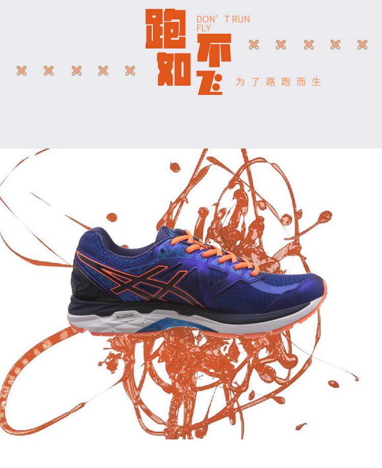 跑鞋.jpg