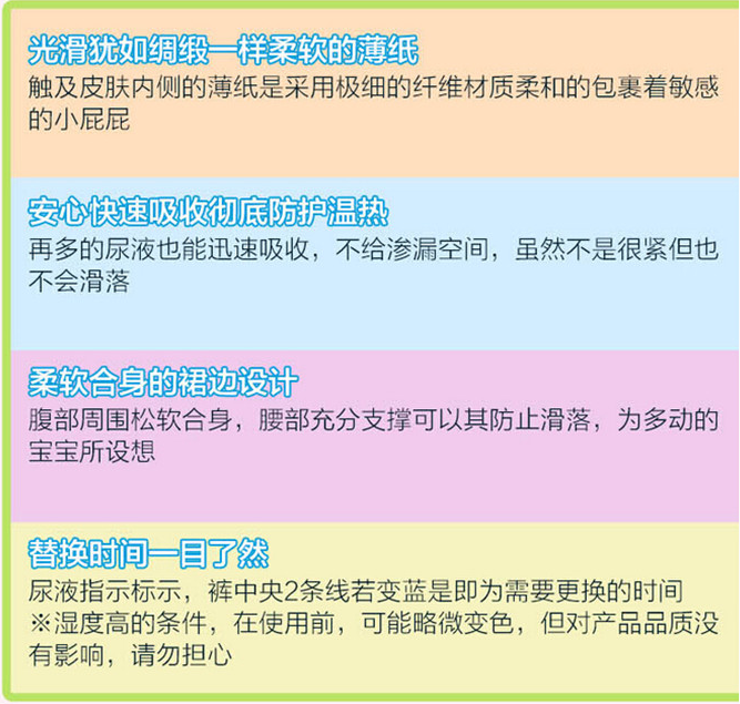 QQ图片20160824142058.png