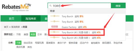 英国转运安达易--Toryburch-1.png