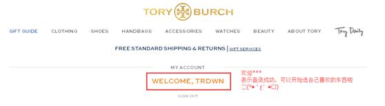 英国转运安达易--Toryburch-8.png