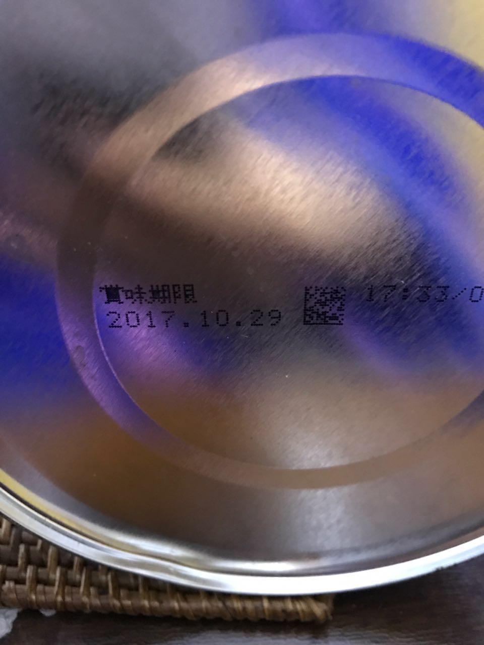 明治低蛋白水解奶粉,一桶,230包邮